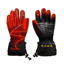 Hunting Heated Gloves Rechargeable Gloves for Winter Skiing Fishing Riding Hands Warm Men Women Battery Powered Gloves все цены