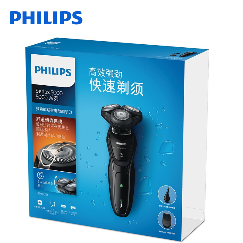 Image 5 - Philips Electric Shaver S5082 3D Floating Heads Support Washable For Men's 5 Direction Flex Shaving Head With LED Display-in Electric Shavers from Home Appliances