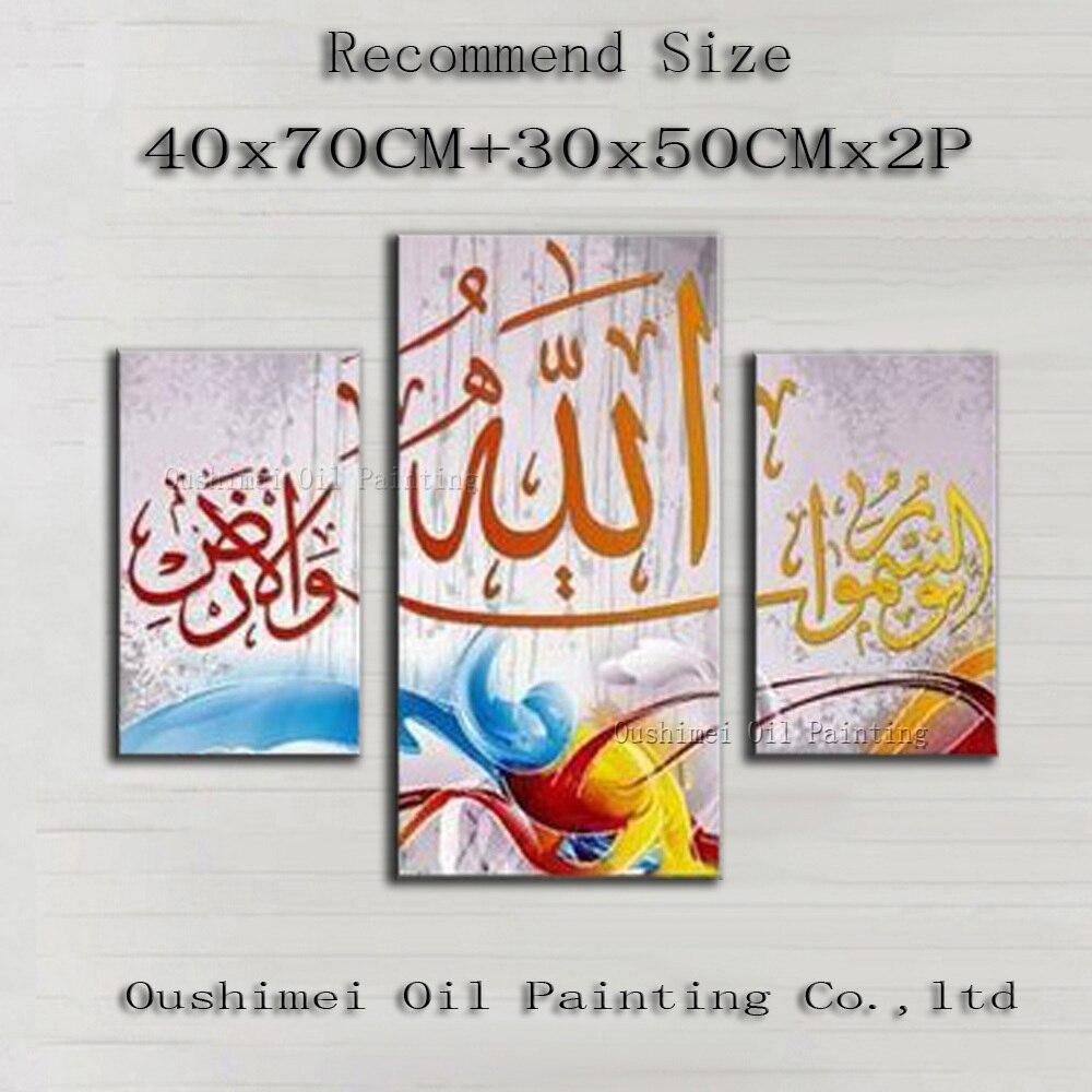 Us 46 4 50 Off Top Keterampilan Buatan Tangan Seniman Top Kualitas Abstrak Colorful Dekorasi Kaligrafi Arab Islam Kaligrafi Lukisan Minyak Di Atas
