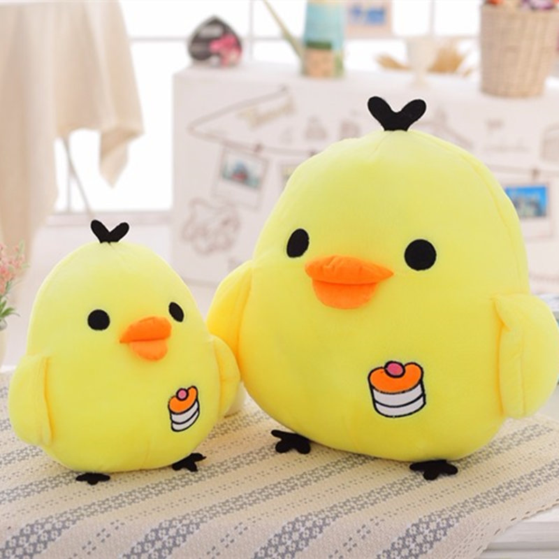 1pcs Kawaii Big Size 20cm 30cm Yellow Chicken Plush Toys Rilakuma