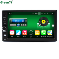 Universal Dual Din Android 7 1 2GB RAM Car DVD GPS For Nissan Qashqai X Trail