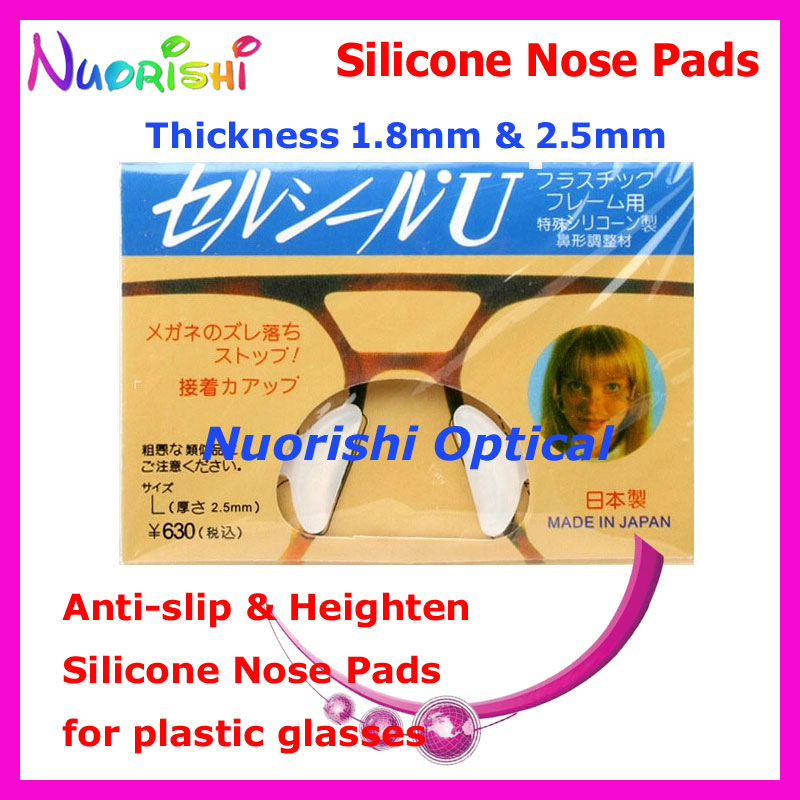 20 pairs T2000 Clear or Black Anti-slip Heighten Silicone Nose Pads Sticker 1.8mm 2.5mm For Plastic Acetate Glasses Free Shipp