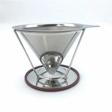 Marvellissimo Stainless Steel Pour Over Coffee Dripper - Reusable Double Layer Fine Mesh Filter Cone And Separate Stand Suitable(China)