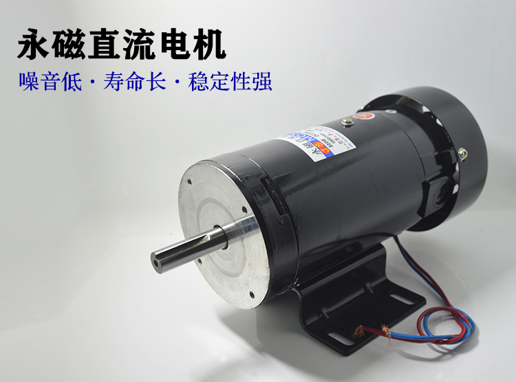 220V permanent magnet DC motor speed control motor 3600 RPM high power 500W high speed motor