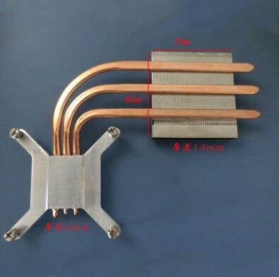 Custom Type 1001-03 HeatPipe Radiator all-in-one machine Thermal Module 1U ultra-thin 1150 1155 radiator 8017 fan cooling radiator cooling fan relay control module for audi a6 c6 s6 4f0959501g 4f0959501c