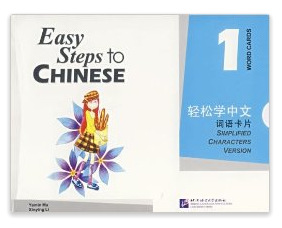 ФОТО W-Free shipping Easy Steps to Chinese: Word Cards 1  9787561919545