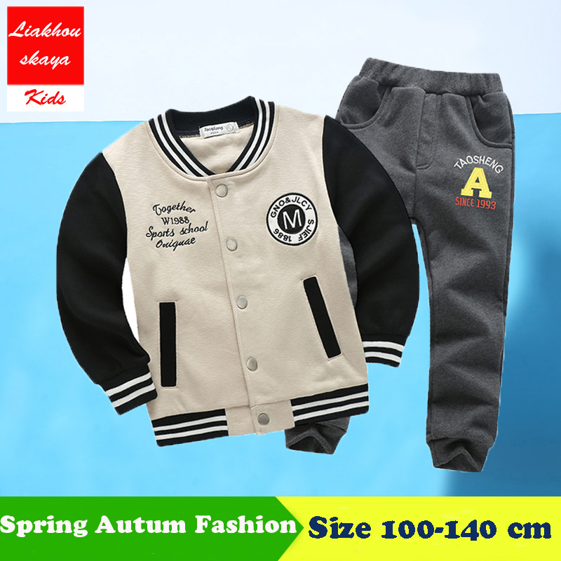 Liakhouskaya 2018 Spring Autumn Kids Clothes Sports Suit For A Boy Kids Clothes Children Clothing Tracksuit Baby Set For Boys