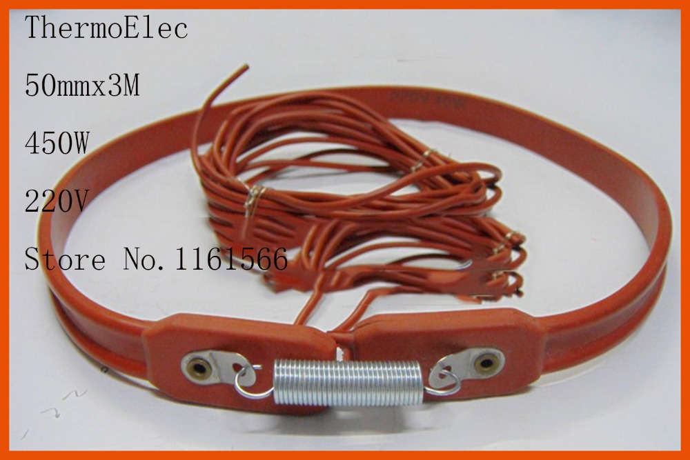 50mmx3M 450W 220V Silicone Heater , Flexible Heating Element Silicon rubber waterproof cable heating pipeline heater band pipe 15mmx3m 240w 220v high quality flexible silicone heating belt heat tracing belt silicone rubber pipe heater waterproof electric