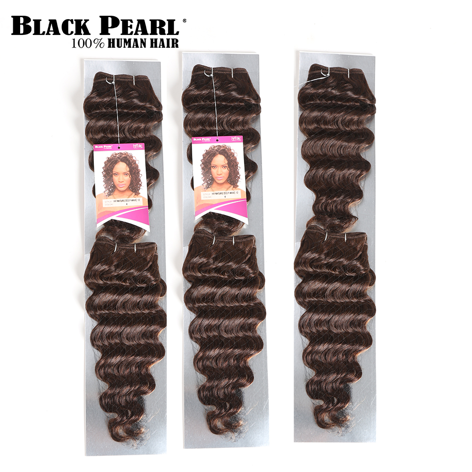 Black Pearl Pre-Colored Dark Brown Deep Wave Brazilian Hair Weave Bundles 4# Remy Human Hair Extensions 2pc/lot Hair Weft 50g/pc