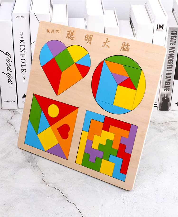 4 in 1 Set New Wooden Brain Teaser Tetris Puzzle Game Toy for Children Adults