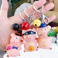 Mascot Keychain Cartoon Cute Thief Police Pig Couple Bag Bells Key Chain Pendant For Women