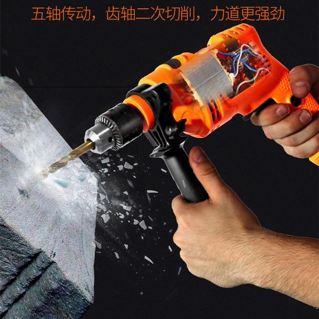 LongYun electric drill household impact drill 220v multi-function pistol drill wall screwdriver gun light hammer powder tools 4