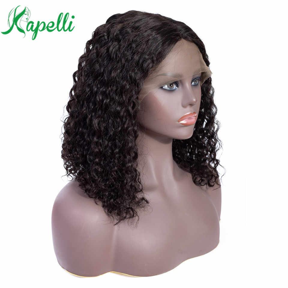 Kapelli Короткий кружевной передний парик из человеческих волос Боб парик Полный и толстый для черных женщин натуральный цвет бразильские волосы remy парик