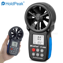 Free Shipping HoldPeak handheld Digital Anemometer Wind Speed Measurement Wind Device Handheld with Carry Bag 866B holdpeak hp 856a digital wind speed air volume meter anemometer usb handheld with data logger and carry case