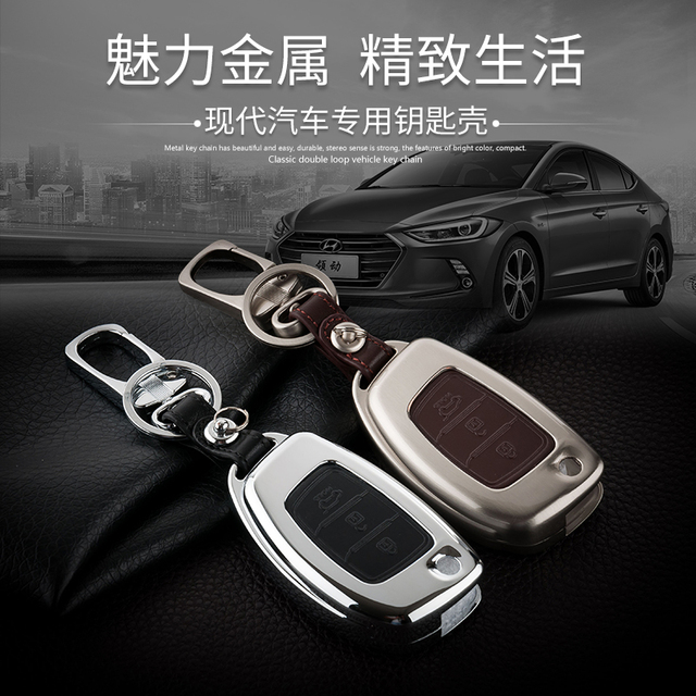 Leather Car Keychain Key Fob Case Cover For Hyundai Mistra Ix35