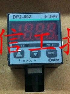Sunx DP2-80Z LED Display Digital Pressure Sensor NEW dp2 40n sensor mr li