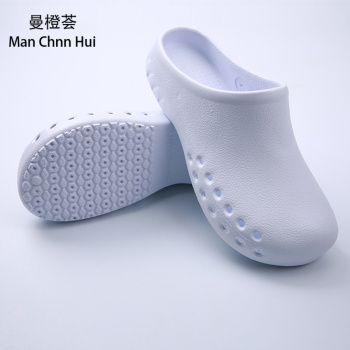 Medical shoes hospital slippers clogs for women doctor nursing  accessories anti-skid EVA Shoes slip on casual garden clogs waterproof crocus shoes women classic nursing clogs hospital women work medical sandals