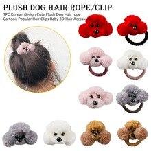 1PC Korean design Cute Plush Dog Hair rope Cartoon Popular Clips Baby 3D Accessories