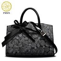 PMSIX 2017 Fashion Patchwork Designer Cattle Split Leather Bags Women Handbag Brand High Quality Ladies Shoulder