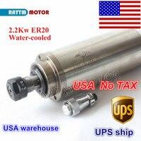 США TAX free 2.2KW с водяным охлаждением мотор шпинделя ER20 цанговый 80x213 мм 220 В/110 В 4 подшипники для ЧПУ Фрезерный станок по дереву