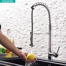 Смеситель для кухни torneira де Cozinha телескопическая sinkfaucet вытащить mixier Cocina Робине frap musluk водопроводной воды grifos keukenkraan