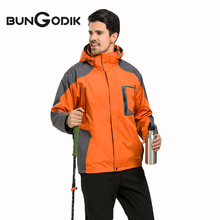 Fleece Liner Winter Outdoor Jacket Men Quick Dry Waterproof Windproof Clothes Windbreaker Ski Camping Hiking Hunting Men Jacket