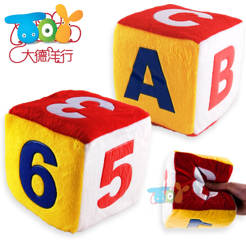 Dice cube cloth rattles, infant plush grasping the ball ...
