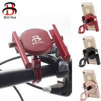 Bike Bicycle Metal Holder For Mobile Phone Holder Adjustable Motorcycle Handle Phone Mount For IPhone For