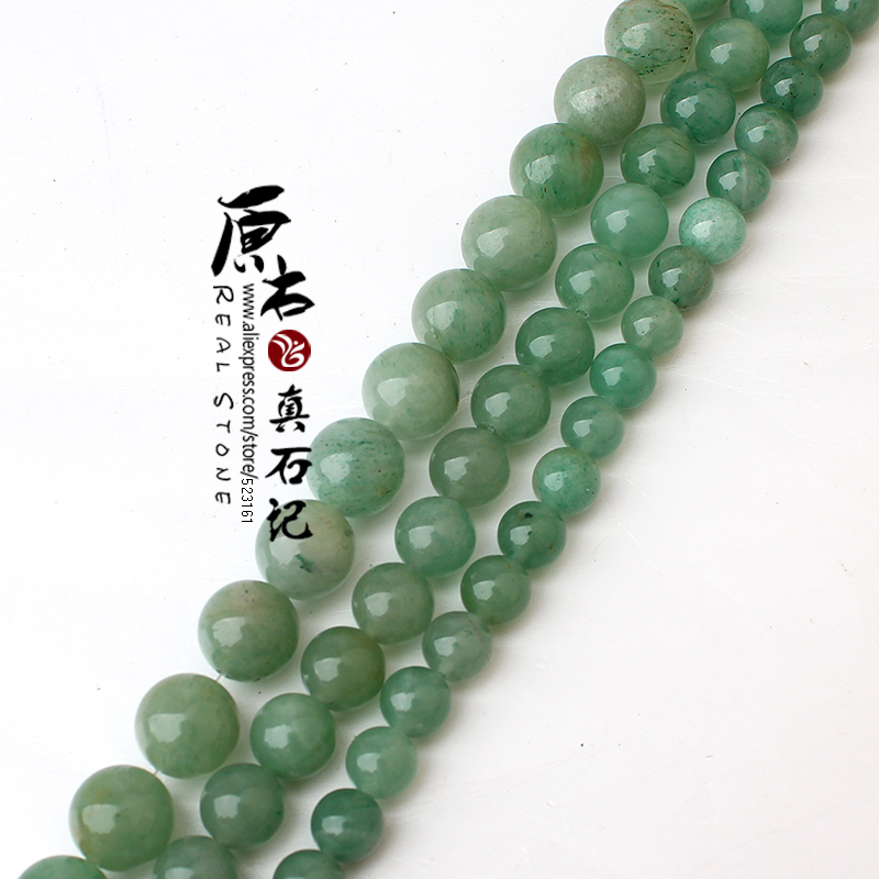 10beads/lot Natural Green Aventurine Beads Round Dia 8 10 12 14mm Punched Loose DIY Charm Jewelry Precious Stones Beads