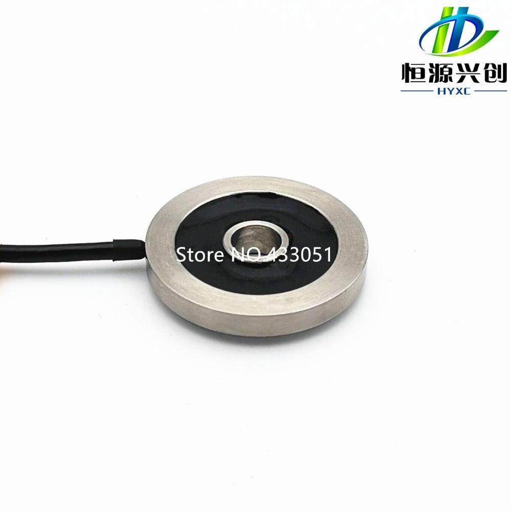 Micro wheel spoke pressure sensor, compact force sensor, weighing sensor, range 0-50kgMicro wheel spoke pressure sensor, compact force sensor, weighing sensor, range 0-50kg