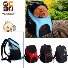 Pet Dog Carriers Backpack Bags Cat Outdoor Travel Carrier Packbag Portable Zipper Mesh Breathable Supplies