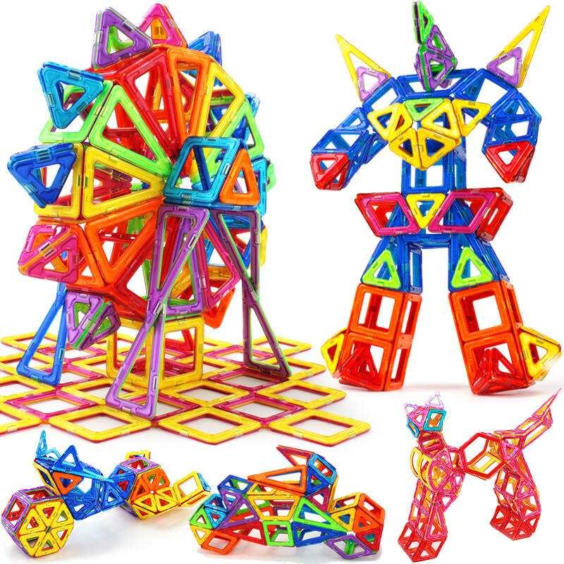 WMX Magnetic Blocks 3D Designer Building Construction Toys Set Magnet Educational Toys For Children Kids Gift