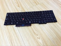 New notebook laptop keyboard for Lenovo ThinkPad P50 P50S P70 P70S series QWERTY JP/JAPANESE layout