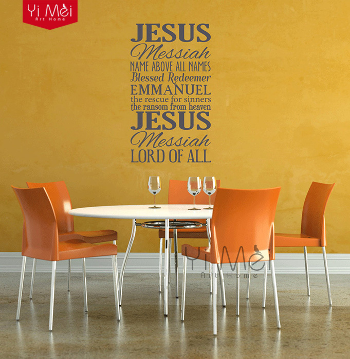 Names of Jesus Removable Vinyl Wall Art Wall Stickers Home ...