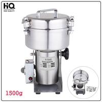 1500g Electric Grinder Mills&Mincers Grinding Machine for Medicine/Spice/Salt Rice/Coffee Bean/Corn/Pepper/ Herb YB 1500A