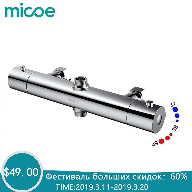MICOE смеситель для душа тропический душ термостатический смеситель термостат Полный медный 38 градусов для интеллектуального для термостат