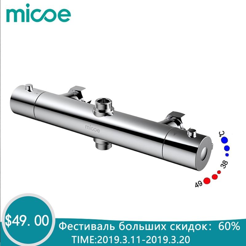 Micoe Thermostat Dusche Armaturen Badezimmer Thermostat Mischer Heißer Und Kalten Bad Mischer Misch Ventil Badewanne Wasserhahn