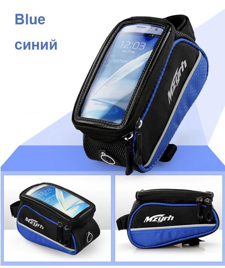 bike bag07