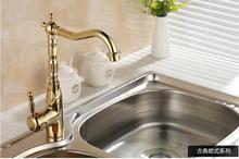 N Высокое качество латуни золотой готовые 360 градусов вращающийся горячей и холодной нет свинца безопасным кухонная раковина кран