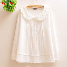 XS-4XL—-white lace lacing peter pan collar long sleeve shirt blouse mori girl