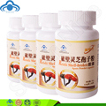 4 bottles/lot Reishi Spore Softgels reishi mushroom spore powder free shipping