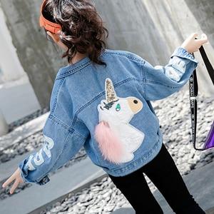 Image 2 - Benemaker chaqueta vaquera con diseño de unicornio para niños, abrigo de tela vaquera con bordado de 4 a 14 años, YJ083
