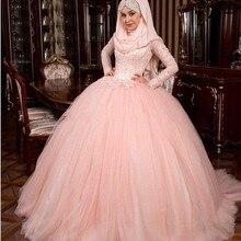 Dubai Kaftan Vintage High Neck Arabic Hijab Lace Wedding Dresses Luxury Blush Pink Puffy Ball Gown