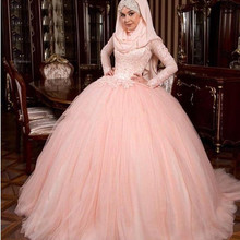 Dubai Kaftan Vintage High Neck Arabic Hijab Lace Wedding Dresses Luxury Blush Pink Puffy Ball Gown Long Sleeves