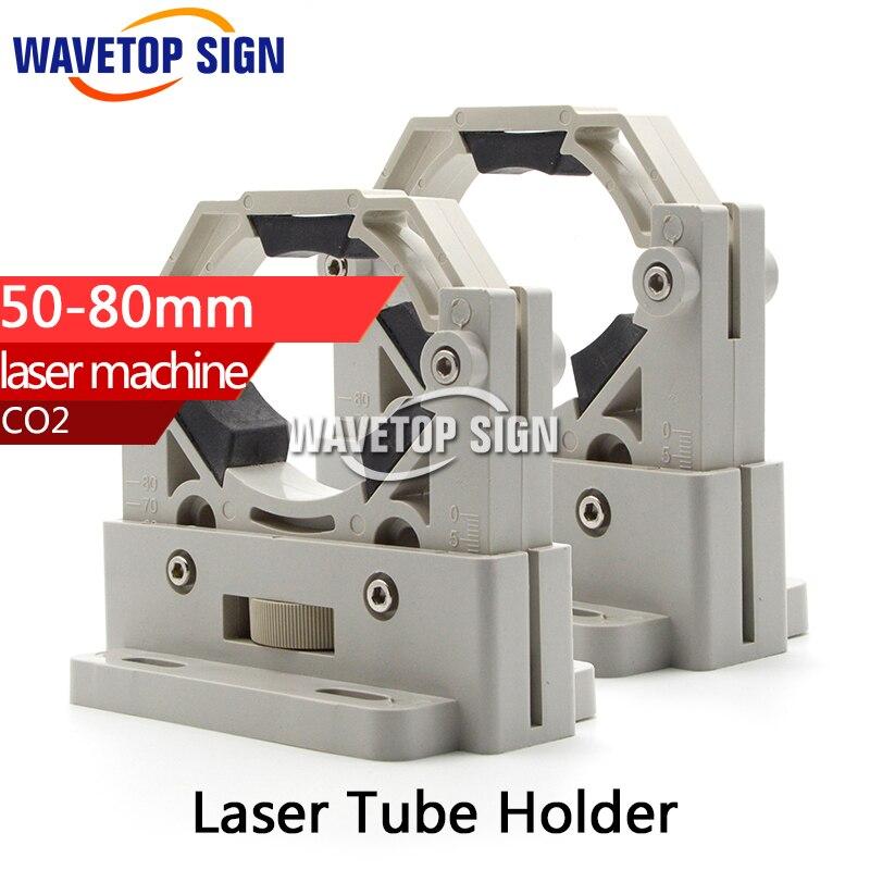 Envío libre Co2 tubo láser soporte ajuste-80mm de diámetro 50 Montaje plástico Flexible soporte para Co2 láser tubo de vidrio