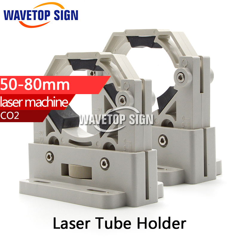 free shipping Co2 Laser Tube Holder Support Adjust Diameter 50-80mm Mount Flexible Plastic Support for Co2 laser glass tube