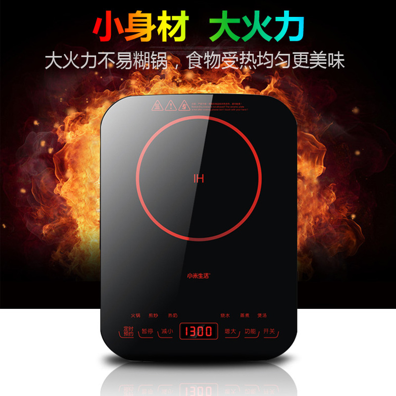 New Slim Touch Fire Boiler Xiaomi Life Induction Cooker Home Intelligence Mute Small Hot Pot Dorm Room Induction Cooker цена
