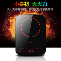 New Slim Touch Fire Boiler Xiaomi Life Induction Cooker Home Intelligence Mute Small Hot Pot Dorm Room Induction Cooker