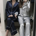 2016 Womens Silk Satin Pajamas Sets Casual Sleepwear Long Sleeve Nightgowns S,M, L Long Pants Sleepwear Pajamas Sets