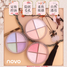 NOVO Smooth Loose Powder Matte Long-lasting Oil Control Setting Powder Makeup Co